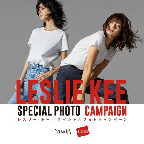 LESLIE KEE SPECIAL PHOTO CAMPAIGN