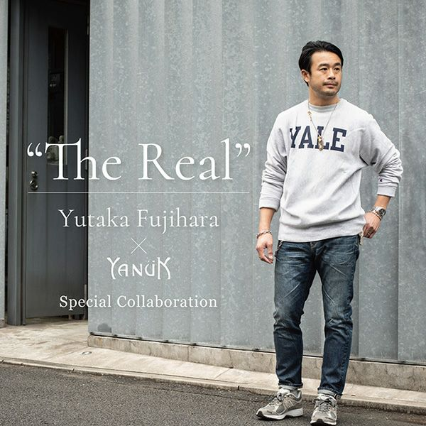 """""""The REAL"""""""