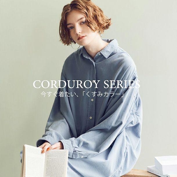 Corduroy_21